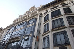 Valor de la unidad indexada 2014 en Uruguay