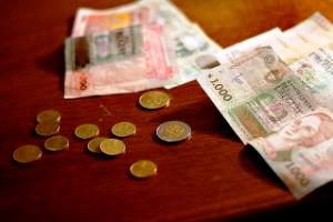 Reajustes de salarios en Uruguay