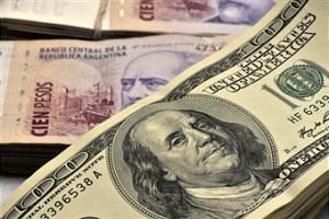 Pago de renta récord para inversores no residentes en 2014